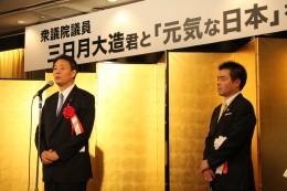 20131203 東京パーティー (25)