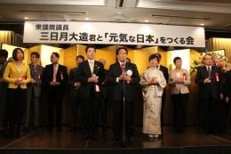20131203 東京パーティー (38)