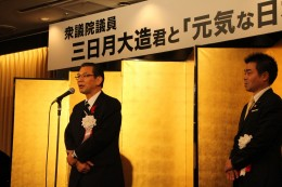 20131203 東京パーティー (28)