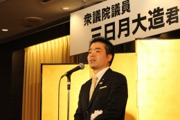 20131203 東京パーティー (35)