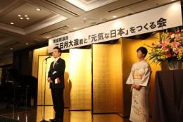 20131203 東京パーティー (33)