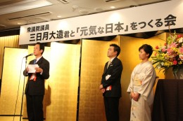 20131203 東京パーティー (20)