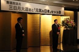 20131203 東京パーティー (62)