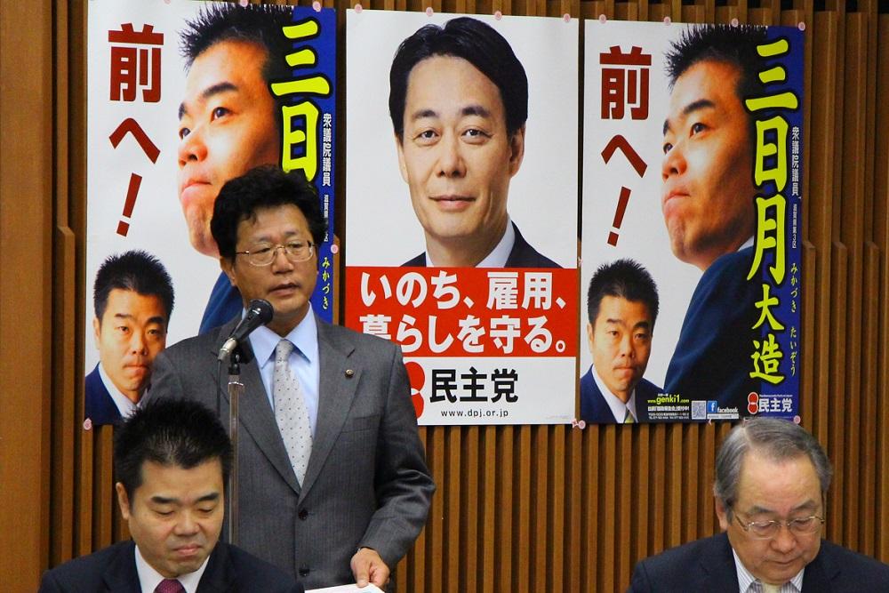 平成26年4月5日 民主党滋賀県第3...