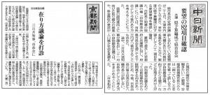 20140828kyoto