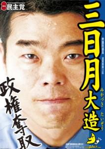 2008jizen_s
