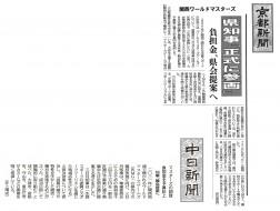 20140827 (2)