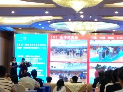 水環境フォーラムにて滋賀県の高校生代表による発表!