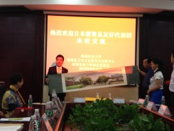 湖南農業大学で歓迎式典