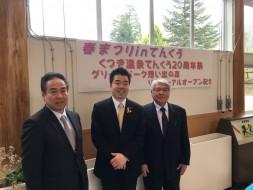 清水県議と八田理事長とともに