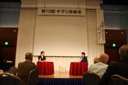 近江の歴史について特別講演