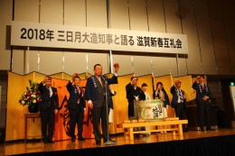 20180113 新春互礼会 (149)