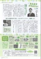 20200101(滋賀+1③)