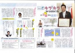 20150601(ラスク②)