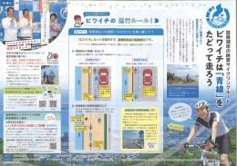 20200701(滋賀+1①)