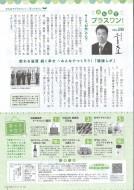 20200501(滋賀+1②)