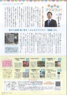 20200701(滋賀+1②)