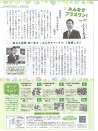 20190501(滋賀+1②-2