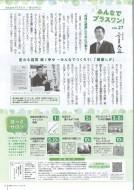 20200301(滋賀+1①)