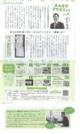 20191101(滋賀+1②)