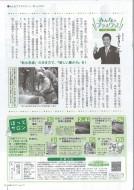 20180101(滋賀+1⑤)