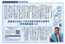 20161201(ロトス②)