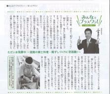 20170901(滋賀+1②)